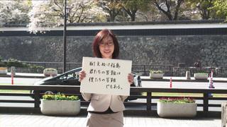 fukushima_cap.jpg